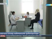 Қызылорда медициналық колледжінде медбике ісінің жаңа формациядағы мамандары даярлануда