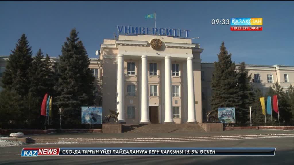 Қостанай облысында «Серпін 2050» әлеуметтік жобасының күндері өтті