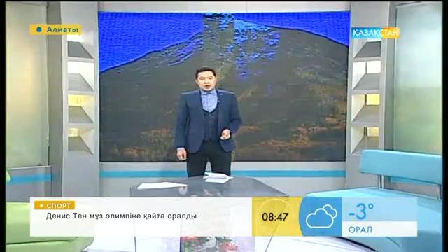 Таңғы ақпаратты-сазды бағдарлама (15.11.2016)