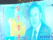 Елімізде Тәуелсіздіктің 25 жылдығына орай жаңа банкнот басылып шықты