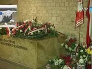 Польшаның экс-президенті Лех Качиньский мен оның жұбайы Марияның мәйіттері тергеу мақсатында жерден қайта қазылып алынды