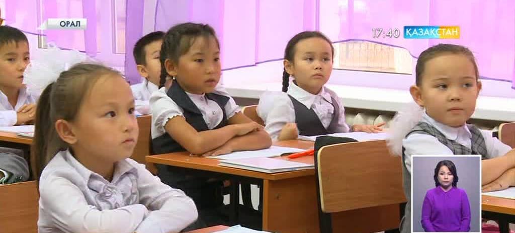 Батыс Қазақстан облысында  үш ауысымдық мектептер мәселесі әлі шешімін таппады