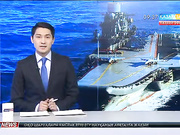 Ресей Сирия Үкіметіне қарсы күштерге кең ауқымды операция жүргізіп жатыр