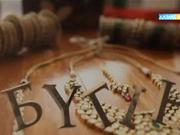 «Келін» телехикаясының 2013, 2014-бөлімдерін өткізіп алмаңыз!