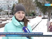 Қазақ-Ресей арасындағы  сауда-экономикалық байланыс жаңа деңгейге көтерілетін болады. Көрші мемлекет--- еліміздің кәсіпорындарына ірі тапсырыстар беруге мүдделі.