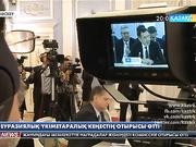 Премьер министр Б.Сағынтаев Еуразиялық экономикалық одақтың үкіметаралық отырысына қатысты.