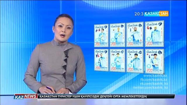 Олимпиада чемпиондарының суреттері басылған пошта маркасы шықты.