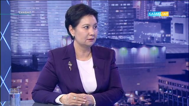 Қазақстан Республикасының Мемлекеттік хатшысы Гүлшара Әбдіхалықовамен арнайы сұхбат