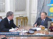 «Астана ЭКСПО-2017» ҰК басқармасының төрағасы да Мемлекет басшысына есеп берді