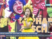 Орал қаласында «Шаттық» карнавалы өтті