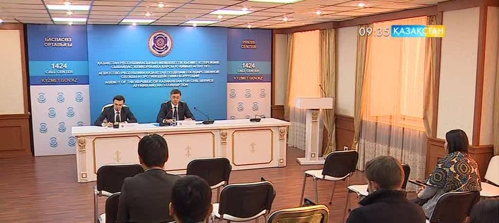 Астана қаласы бойынша 3517 адам мемлекеттік қызметте жұмыс істейді