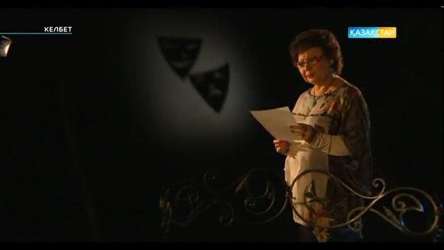 Дариға Тұранқұлова - ҚР Еңбек сіңірген қайраткері, ҚР Білім беру ісінің үздігі. Келбет