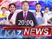 20:00 жаңалықтары (18.11.2016)