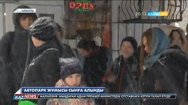 Алматы қаласының әкімі қоғамдық көліктер тұратын автопарк жұмысын сынға алды