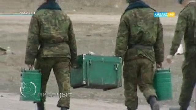 Ұлттық Ұланның 6505 әскери бөліміне 60 жыл. Қарағанды қаласы. Ақсауыт