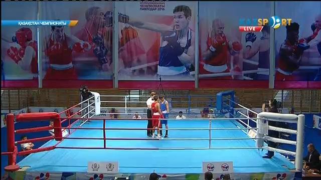 Бокстан Қазақстан чемпионаты: Жандос Несіпжан (49 кг) келесі айналымға өтті