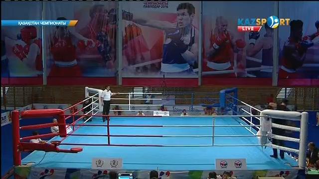 Бокстан Қазақстан чемпионаты: Жәнібек Күшенбаев (64 кг) қарсыласы Роман Щегриновтан (64 кг) басым түсті
