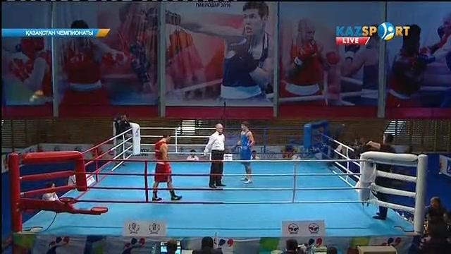Бокстан Қазақстан чемпионаты: Ділмұрат Мижитов (64 кг) келесі айналымға өтті