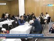 Павлодар облысында өндірілетін  залалсыздандыру құралдары Ресей нарығына жол тартпақ