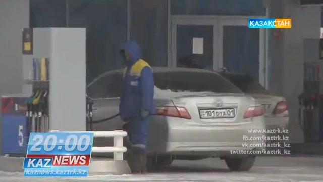 «KazNews»-тің 20:00-дегі жаңалықтарында: Елімізде жанармайдың бағасы шарықтап кеткен