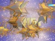 «Балапан жұлдыз»  жас таланттар додасын өткізіп алмаңыз!