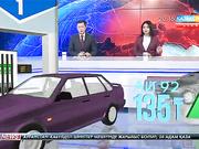 Астанада бензин тапшылығы жойылды
