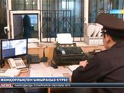 Нұрсұлтан Назарбаев: Ұлттың қаржысына қол салып, несібесін қымқырғандарға әрқашан заң қатты