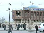 Ауғанстанда шииттер мешітіндегі жарылыстан 30 адам қаза тапты