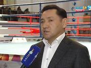 Қазақстан бокс федерациясының вице-президенті Бауыржан Оспанов: Талантты балалардың барлығын байқауымыз керек