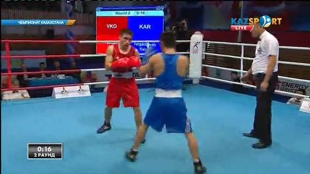 Бокстан Қазақстан чемпионаты: Қанат Тұрғанбаев (56 кг) келесі кезеңде өнер көрсетеді