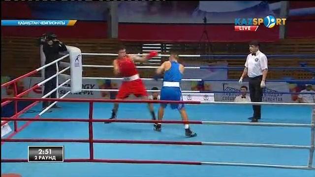 Бокстан Қазақстан чемпионаты: Рүстем Жұмағұлов (75 кг) келесі кезеңге жолдама алды