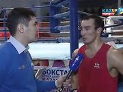 Боксшы Ерік Әлжанов: Рингте өзімді жақсы сезіндім