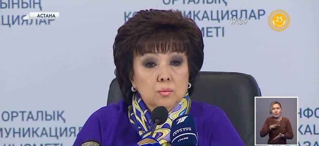 Сәби зорлағандар өлім жазасына кесілуі керек - Зағипа Балиева