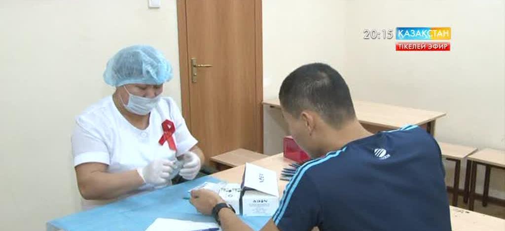 Маңғыстауда жыл басынан бері 6 сәби ВИЧ инфекциясынан көз жұмған