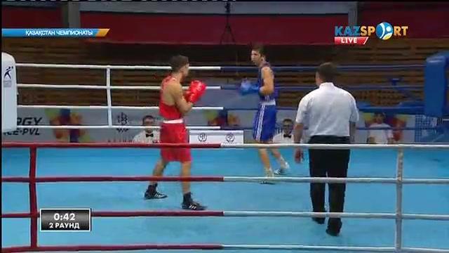 Бокстан Қазақстан чемпионаты 69 кг