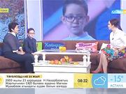 9 жасар жас математик Бахтияр Байбосынов «Таңшолпанда»