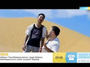 «Таңшолпан». Шахаризат Сейдахмет & Бақытжан Желдербаев «Туған топырақ» (Бейнебаян)