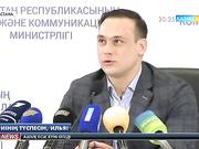 Илья Ильин спорттық ғұмырының аяқталғанын мәлімдеді
