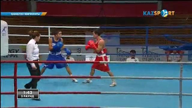 Бокстан Қазақстан чемпионаты. 4 күн. 46-49 кг