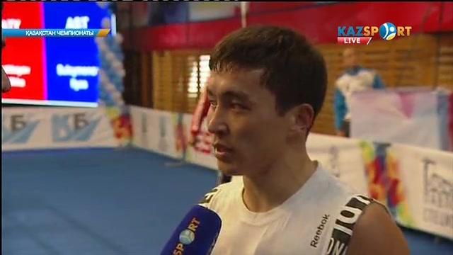 Боксшы Қайрат Ерәлиев: Бапкерлердің нұсқауларын орындап жеңіске жеттім