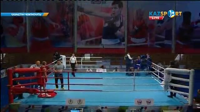 Бокстан Қазақстан чемпионаты. 5 күн. 64 кг
