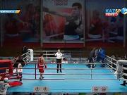 Бокстан Қазақстан чемпионаты. 5 күн. 52 кг