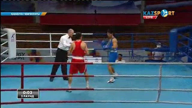 Бокстан Қазақстан чемпионаты. 5 күн. 60 кг