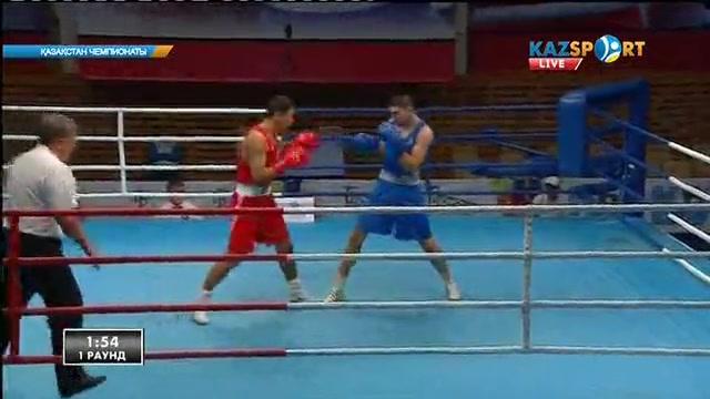 Бокстан Қазақстан чемпионаты. Жартылай финал. 81 кг