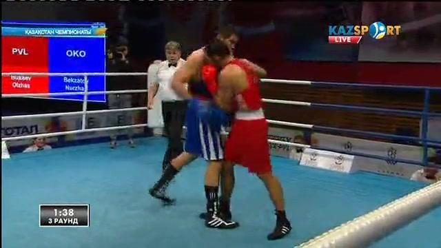 Бокстан Қазақстан чемпионаты. Жартылай финал. +91 кг