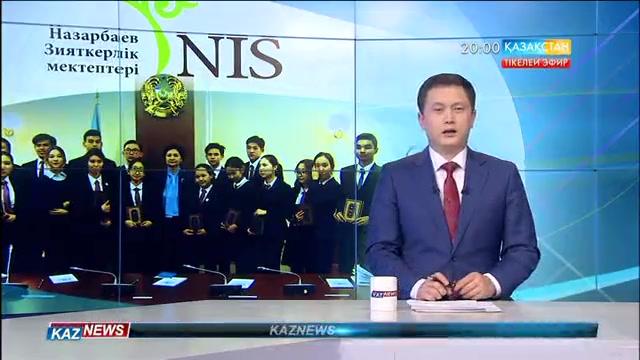 Мемлекеттік хатшы Г.Әбдіқалықова Назарбаев зияткерлік мектебінің озат оқушыларымен кездесті