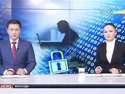 Қазақстан кибер шабуылға жиі ұшырайтын елдердің тізімінде 16-шы орында