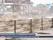 Италияда толассыз жауған жауын су тасқынына ұласты
