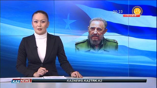 Елбасы Фидель Кастроның қайтыс болуына байланысты Куба халқына көңіл айтты