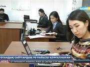 20:00 жаңалықтары (26.11.2016)